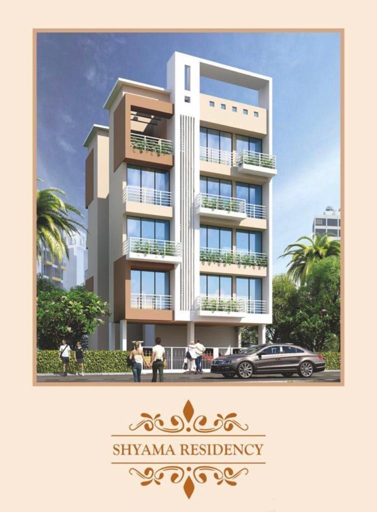 Shyama Residency